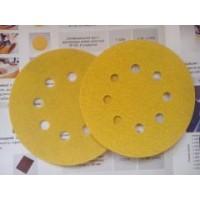 Круги шлифовальные диам.150мм Sia Abrasives