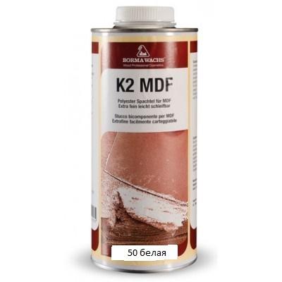 Шпатлевка полиэфирная Holzmasse белая 50 MDF 820 мл
