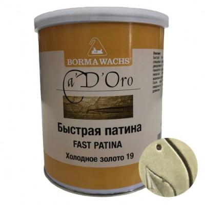 БЫСТРАЯ ПАТИНА ХОЛОДНОЕ ЗОЛОТО FAST PATINA COLD GOLD 19 BORMA WACHS 1 Л