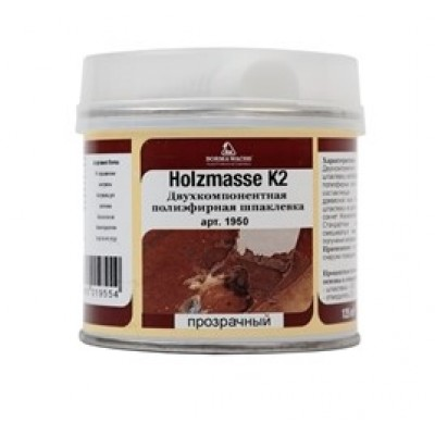 Шпатлёвка полиэфирная, прозрачная Holzmasse К2 0.125 ml